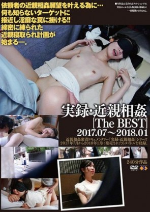 【モザ有】 実録・近親相姦[TheBEST] 2017.07-2018.01