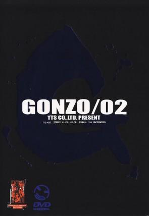 GONZO/02 : マナ・ミライ・アンナ