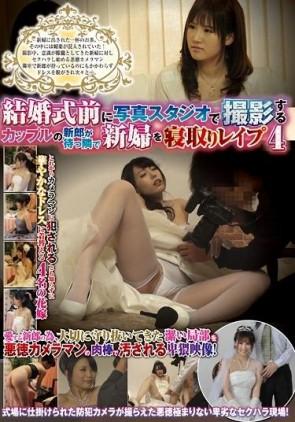 【モザ有】 結婚式前に写真スタジオで撮影するカップルの新郎が待つ隣で新婦を寝取りレイプ4