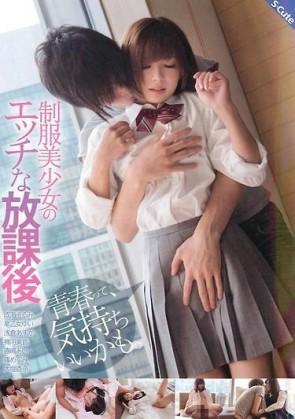 【モザ有】 制服美少女のエッチな放課後 青春って、気持ちいいかも。