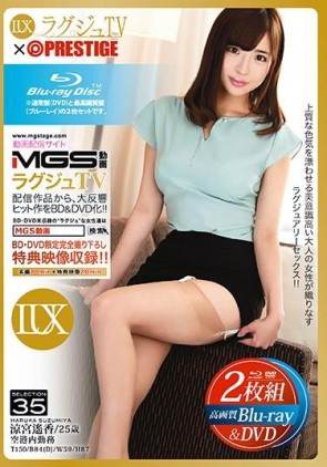 【モザ有】 ラグジュTV×PRESTIGE SELECTION 35(ブルーレイディスク+DVD) 涼宮遙香