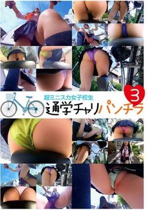 【モザ有】 パンチラ株式会社9