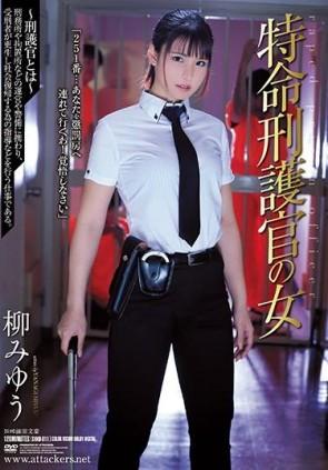 【モザ有】 輪姦学校 西野翔