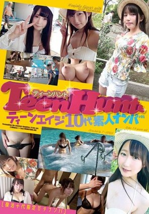 【モザ有】 TeenHunt ティーンエイジ10代素人ナンパ #01