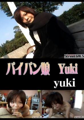 【無修正】 パイパン娘 YUKI YUKI
