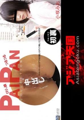 【無修正】 アジア天国  市場調査と見せかけてパイパン美少女を頂いちゃいました PAIPAN COLLECTION / 小咲 みお
