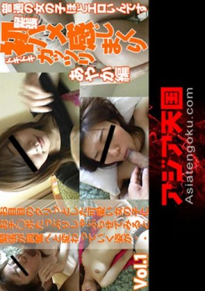 【無修正】 アジア天国 普通の女の子ほどエロいんです!初ハメガッツリ感じまくり  あやか編