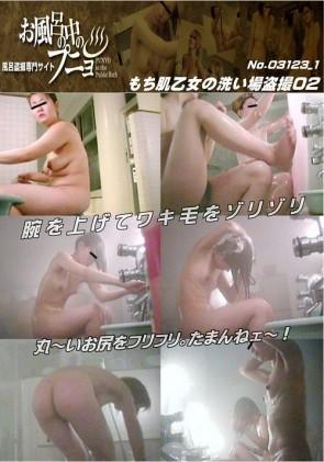 【無修正】 もち肌乙女の洗い場盗撮 02