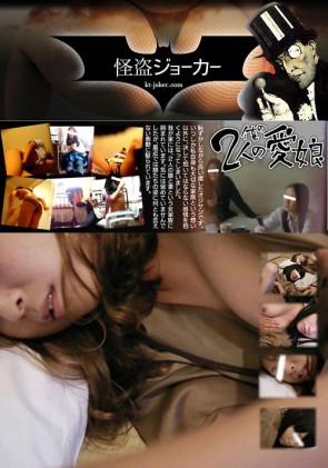 【無修正】 未公開 Vol.47 小春と朋葉