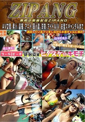 【無修正】 独占オリジナル!ビーチ&プール徘徊盗撮!ヒノスケのキモチvol.2