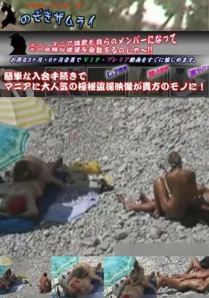 【無修正】 ヌーディストビーチで大胆な外人さん 11