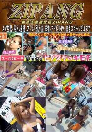 【無修正】 独占オリジナル!ビーチ&プール徘徊盗撮!ヒノスケのキモチvol.6