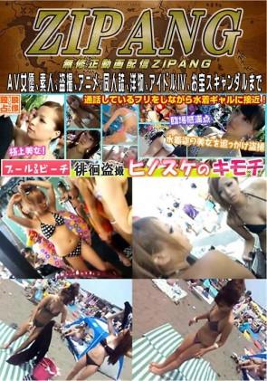 【無修正】 独占オリジナル!ビーチ&プール徘徊盗撮!ヒノスケのキモチvol.7