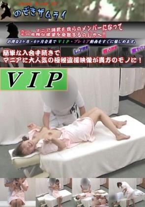 【無修正】 大阪流 ありえへん マッサージ店に通う患者達 PART17