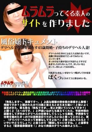【無修正】 風俗嬢ドキュメント 笹岡志保