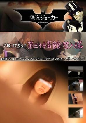 【無修正】 脅威の2台カメラ同時使用、隣の全貌撮りに挑戦!!