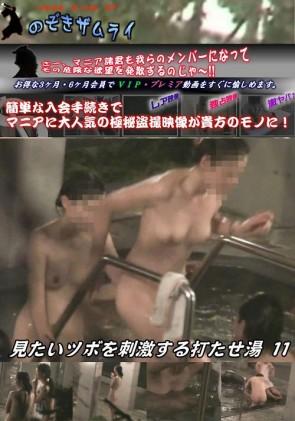 【無修正】 見たいツボを刺激する打たせ湯 11