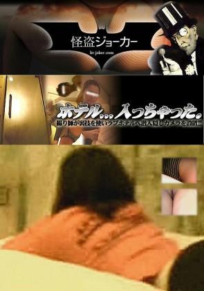 【無修正】 ややぽちゃ童顔の●ナちゃん Vol.03 手マン編