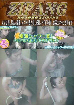 【無修正】 夏海シャワー室!ベトベトお肌をサラサラに!Vol.07