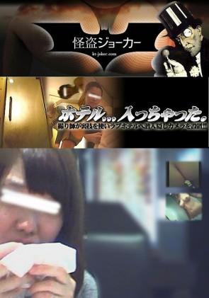 【無修正】 【ホテル、、、入っちゃった】色白!!薬学科 ひ●みちゃん  Vol.29 脱衣編