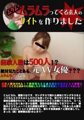 【無修正】 経験人数は500人 絶対見たことある彼女は過去にAV女優と判明 西田りな