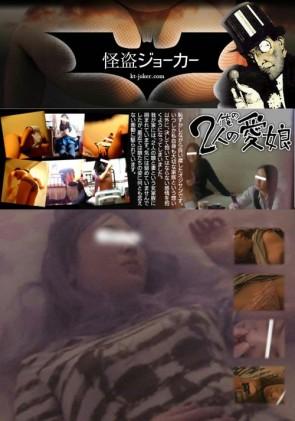 【無修正】 【俺の2人の愛嬢】Vol.62【ユリナ】妊婦だったこの時、友人と共に母子をヤる。