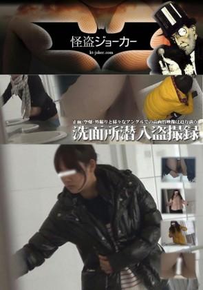 【無修正】 【洗面所潜入盗撮録】Vol.01