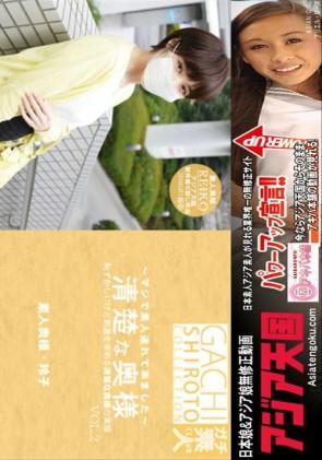 【無修正】 恥ずかしいけど刺激を求める清楚な奥様の実態 清楚な奥様 Vol.2 三嶋玲子