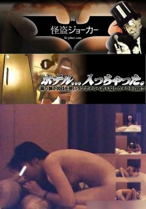 【無修正】 合コンで知り合った あ〇さちゃん Vol.02 セックス編