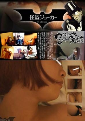 【無修正】 【俺の2人の愛嬢】Vol.63【小春】金髪化してた時期の小春・・・ナマで犯し続け・・・