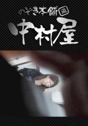 【無修正】 お市さんの「お尻丸出しジャンボリー」No.07