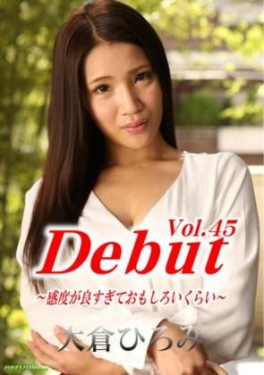 【無修正】 Debut Vol.45 感度が良すぎておもしろいくらい 大倉ひろみ