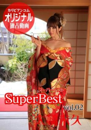【無修正】 大橋未久 スーパーベスト Vol.02