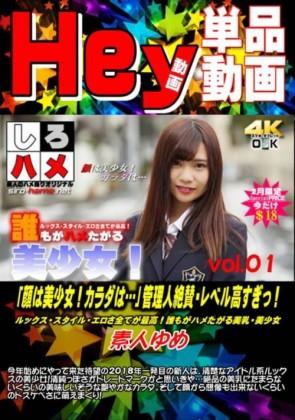 【無修正】 「顔は美少女!カラダは…」管理人絶賛・レベル高すぎっ! Vol.01