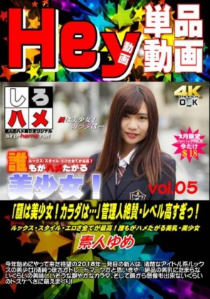 【無修正】 「顔は美少女!カラダは…」管理人絶賛・レベル高すぎっ! Vol.05