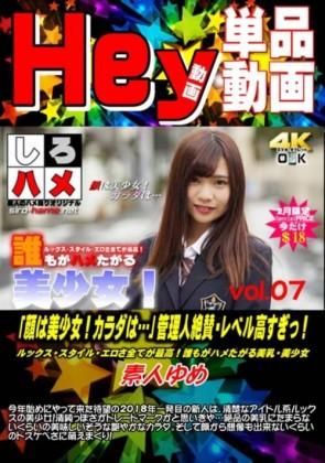 【無修正】 「顔は美少女!カラダは…」管理人絶賛・レベル高すぎっ! Vol.07