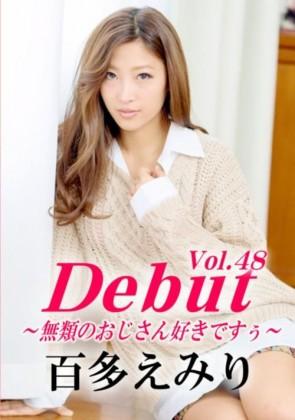 【無修正】 Debut Vol.48 無類のおじさん好きですぅ 百多えみり
