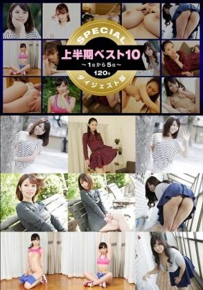 【無修正】 一本道上半期ベスト10 スペシャル版 1ー5位