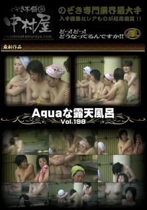 【無修正】 Aquaな露天風呂Vol.198