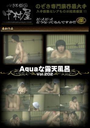 【無修正】 Aquaな露天風呂Vol.202