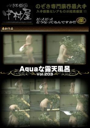 【無修正】 Aquaな露天風呂Vol.203