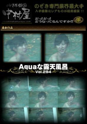 【無修正】 Aquaな露天風呂Vol.294