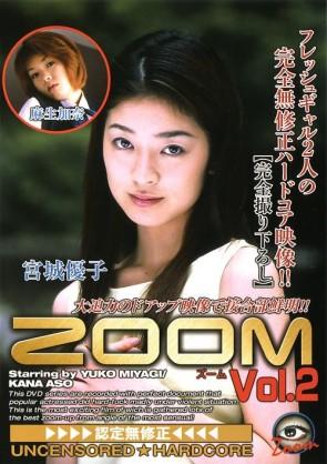 ズーム Vol.2 : 宮城優子