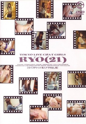 Tokyo Live Chat Girls - ライブチャット素人ナマ中出し編 : Ryo
