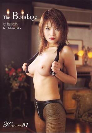 KITSUNE Vol.1 ザ・ボンテージ : 松坂樹梨