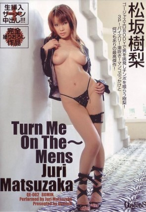 Turn Me On The Mens : 松坂樹梨
