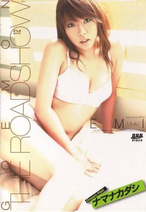 五右衛門 Vol.30 ザ・ロードショー12 : EMI