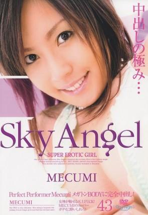スカイエンジェル Vol.43 : MECUMI