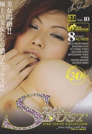 スタートーキョー Vol.10 Star Dust Star Tokyo Collection