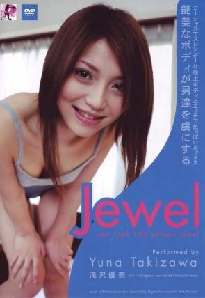 Jewel -光り輝く宝石のような美女
